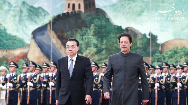 پاک چین تعلقات دباؤ کے باوجود برقرار رہیں گے، عمران خان