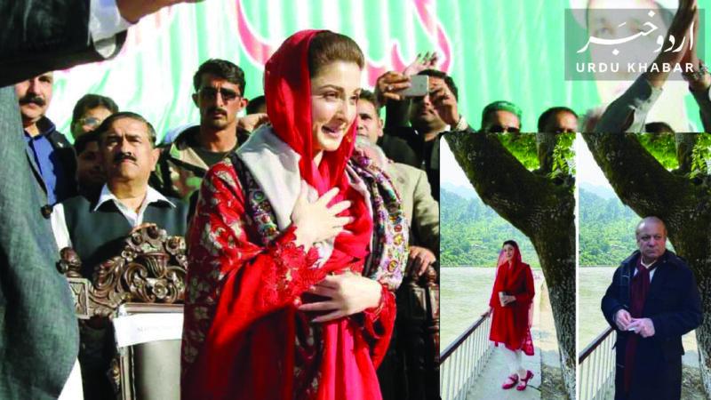 مریم نواز کی آزاد کشمیر تصویر فیک یا اصل؟