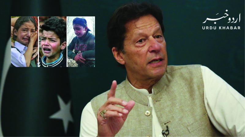 کشمیریوں کو ان کا حق خودداریت ملنے تک کوئی سمجھوتہ نہیں ہو گا، عمران خان