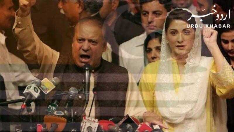 ن لیگ نے آزاد کشمیر انتخابات کو مسترد کر کے بڑی تحریک چلانے کا اعلان کر دیا
