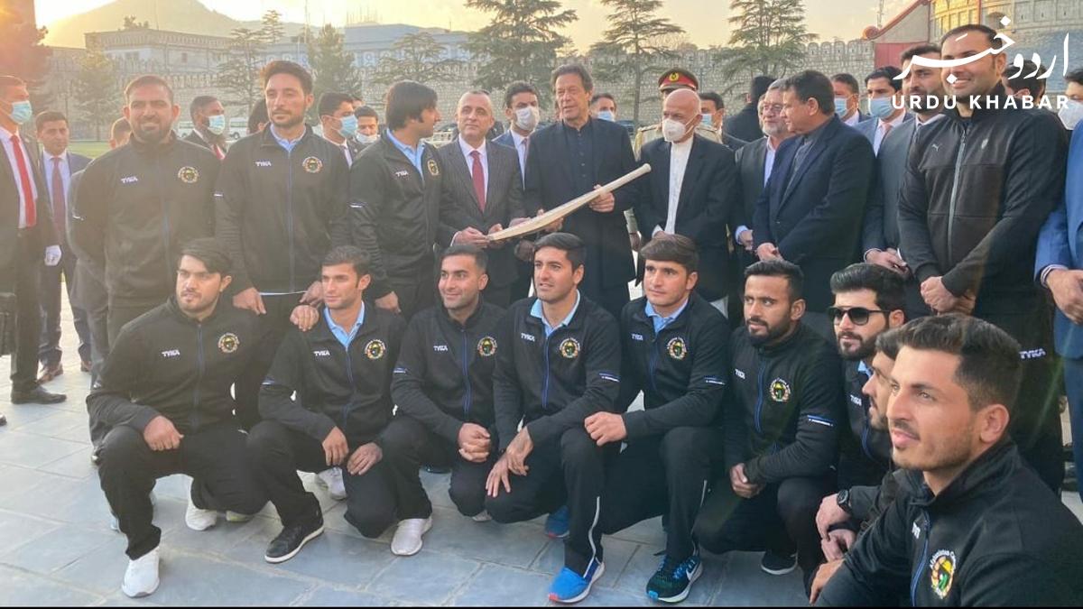 وزیر اعظم عمران خان کی افغان کرکٹ ٹیم کی تعریف