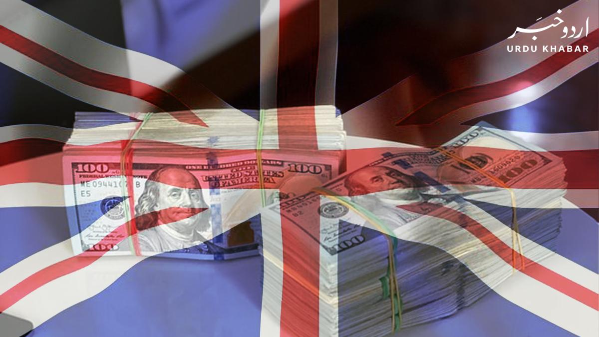 برطانیہ کا کرپشن میں ملوث افراد کے خلاف کاروائی کا فیصلہ