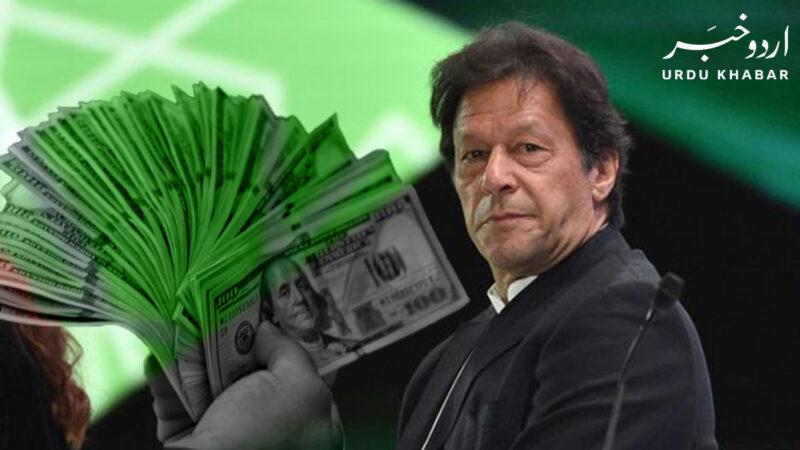 وزیر اعظم عمران خان کی ایف بی آر کی تاریخی ٹیکس کولیکشن پر تحسین
