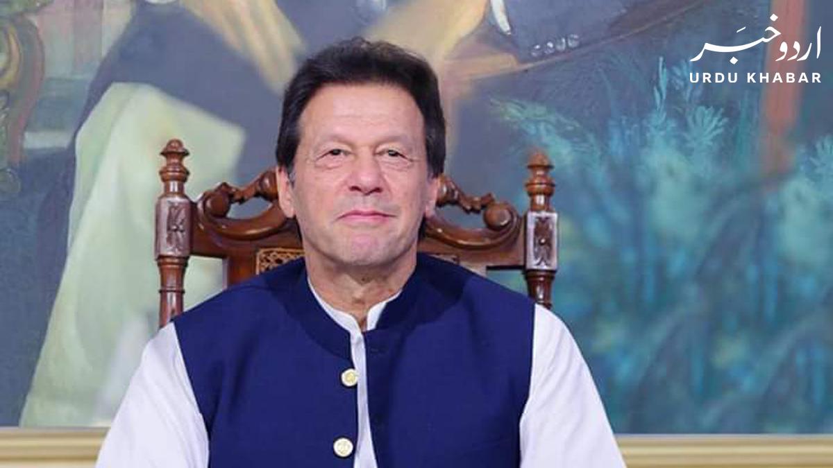 وزیر اعظم عمران خان نے پاکستان میں غذائی تحفظ کو پاکستان کا سب سے بڑا چیلنج قرار دیا