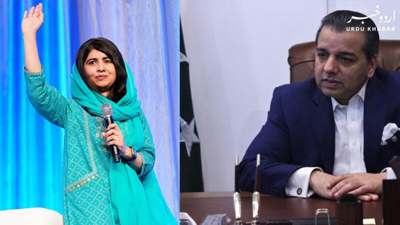 ملالہ کی تصویر شائع ہونے پر کتابوں کی ضبطگی سے متعلق مراد راس کی وضاحت
