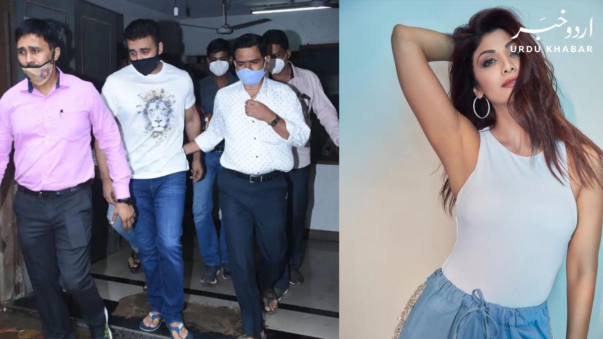 شلپا سیٹھی کے شوہر کے گھر سے 70 سے زائد فحش فلمیں برآمد