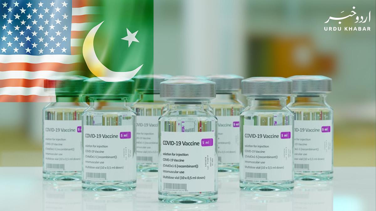 پاکستان کو امریکہ سے ڈھائی ملین کرونا ویکسن کی خوراکیں موصول