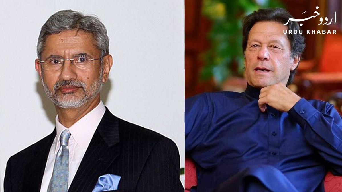 وزیر اعظم اور وزیر خارجہ پاکستان نے بھارتی وزیر خارجہ سے ہاتھ ملانے سے انکار کر دیا