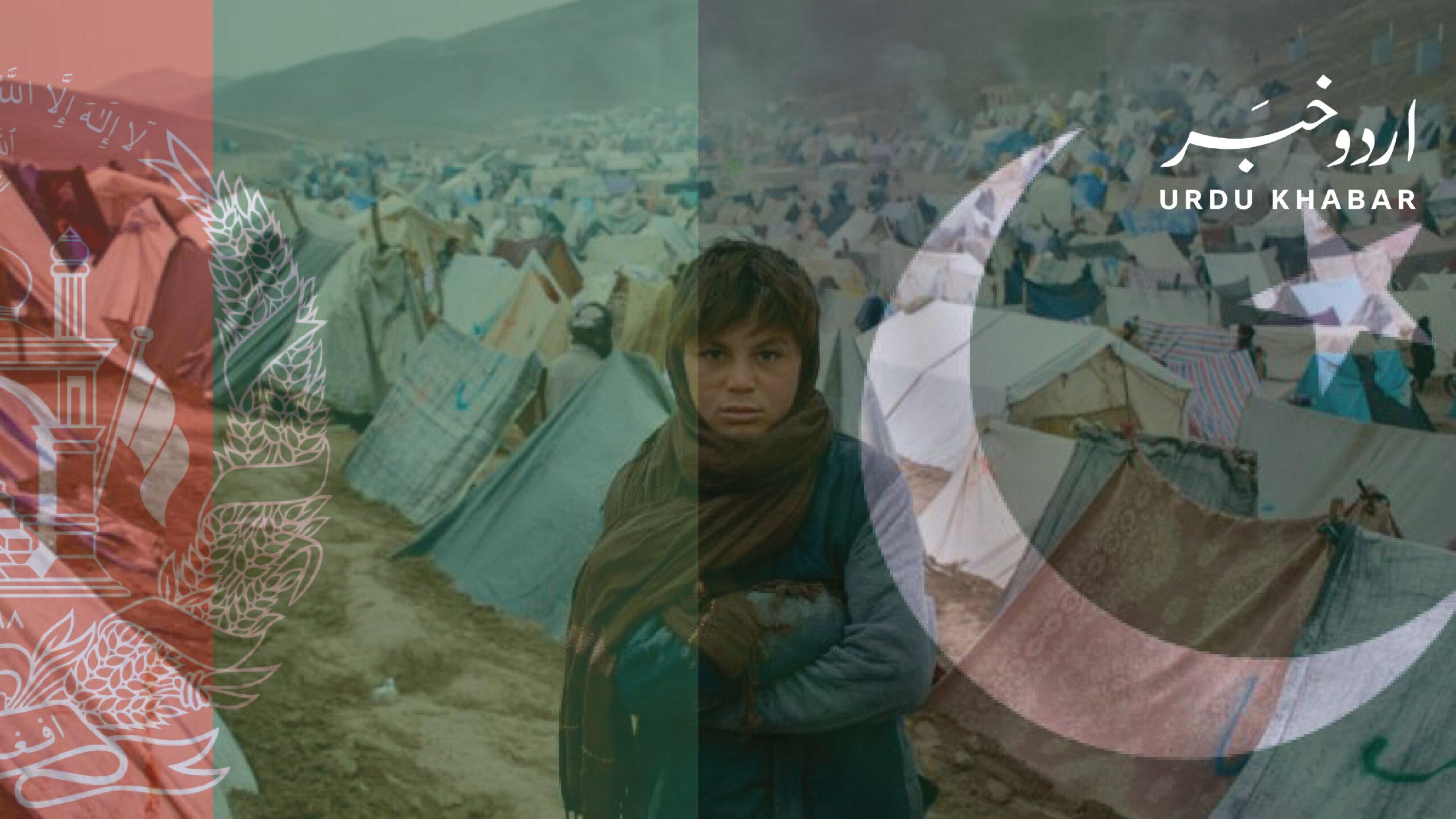 جو افغان مہاجر پاکستان مخالف ایجنڈے پہ کام کرتا نظر آیا تو فورا ملک بدر کیا جائے گا