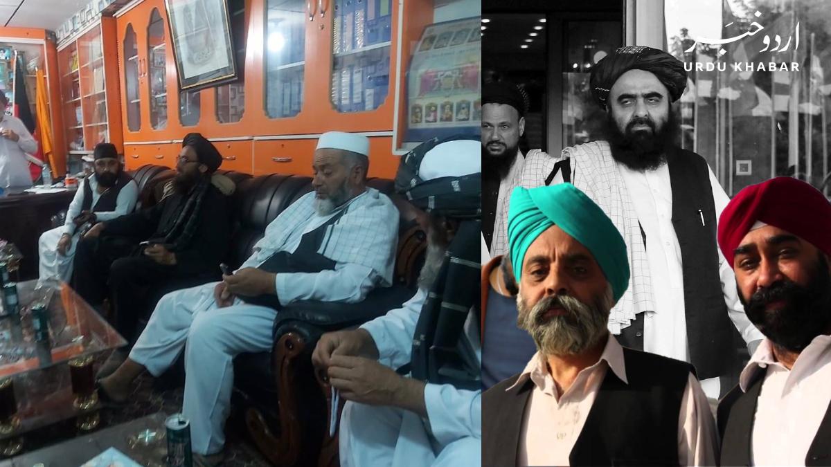 طالبان کمانڈرز کی سکھوں اور ہندوؤں سے ملاقات