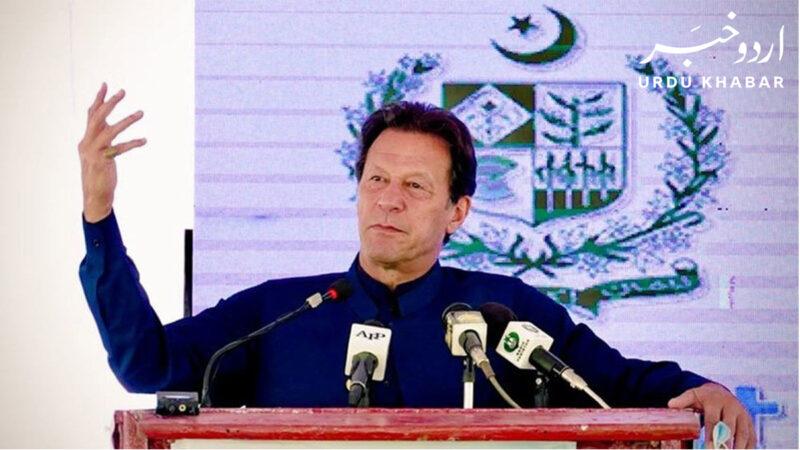 ائیرلفٹ کی پاکستان میں سرمایہ کاری، وزیر اعظم کا خیرمقدم