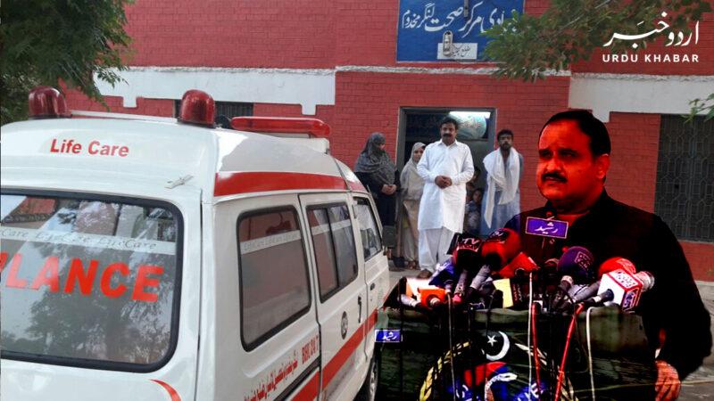 پنجاب حکومت کا صوبے بھر میں ایمبولینس سروس کا آغاز