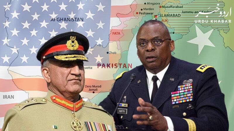 جنرل قمر باجوہ اور امریکی ڈیفینس سیکٹری کا خطے کی سیکورٹی پر تبادلہ خیال