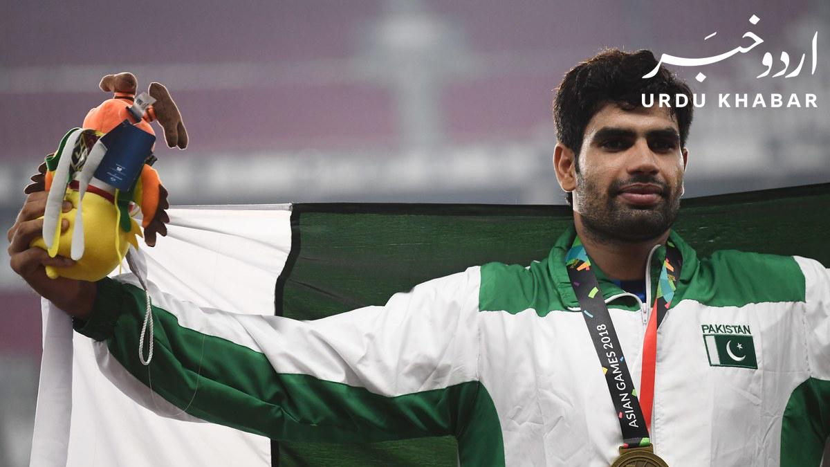پاکستانی اولمپکس ارشد حسین  12 اگست کو پاکستان لوٹیں گے