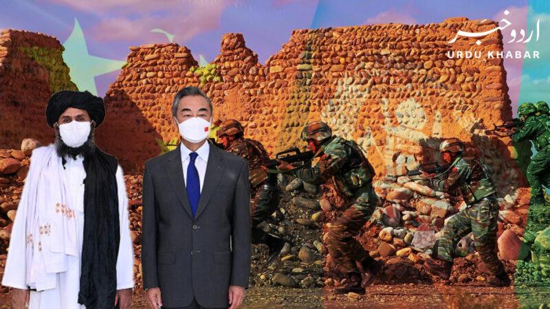چین کا افغانستان میں غیر ملکی افواج کے احتساب کا مطالبہ