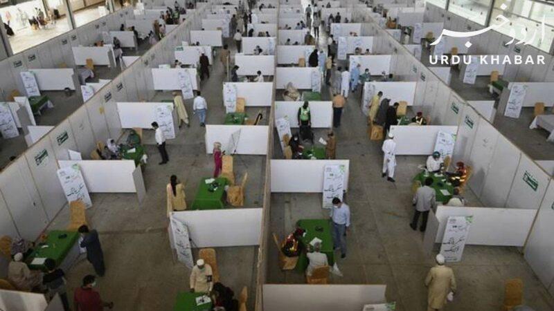 کراچی میں رش کو کم کرنے کے لئے گیارہ کوویڈ19 سینٹرز متعارف