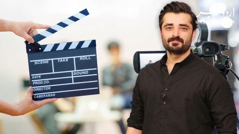 میوزک اور فلم اگر اللہ کے قوانین کے مطابق ہوں تو حرام نہیں، حمزہ علی عباسی