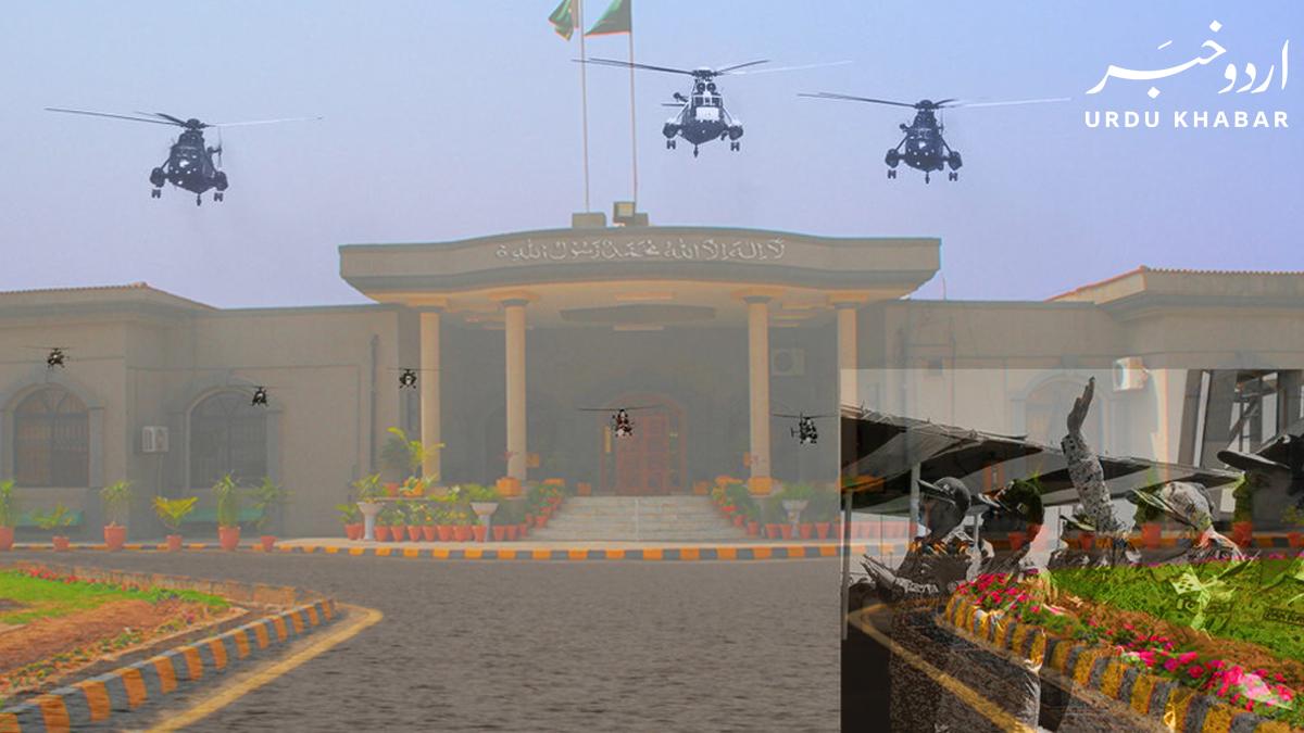 اسلام آباد ہوئی کورٹ نے مارگلہ ہلز تجاوزات پر نیوی اور ائیرفورس کے خلاف کاروائی کا حکم دے دیا