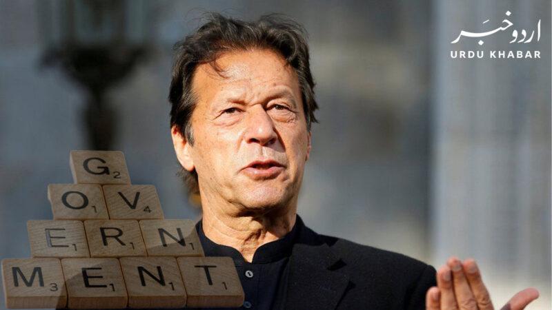 عمران خان نے تین سالہ دور حکومت کی کارکرگی سامنے رکھ دی