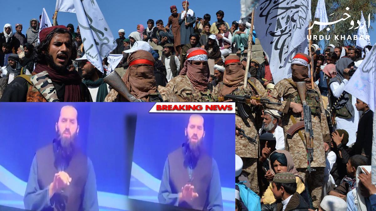 طالبان نے سرکاری ٹی وی پر اپنی نشریات کا آغاز کر دیا