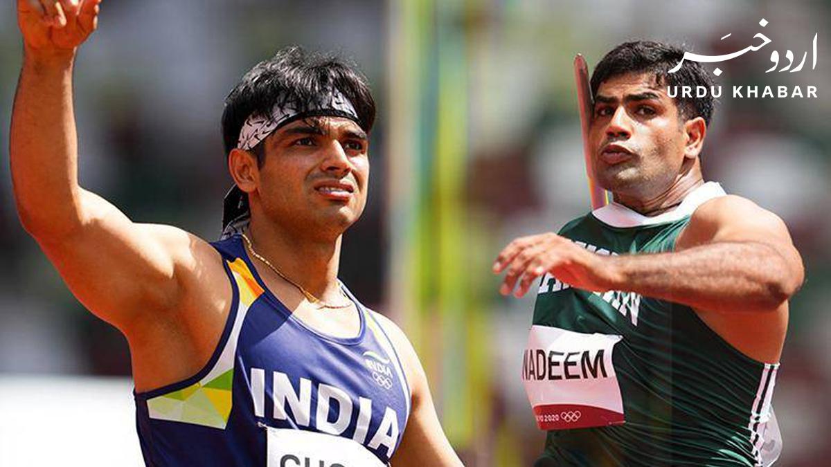 اولمپکس: انڈیا کے نیراج چوپڑا نے آخر میں ندیم ارشد سے کیا کہا؟