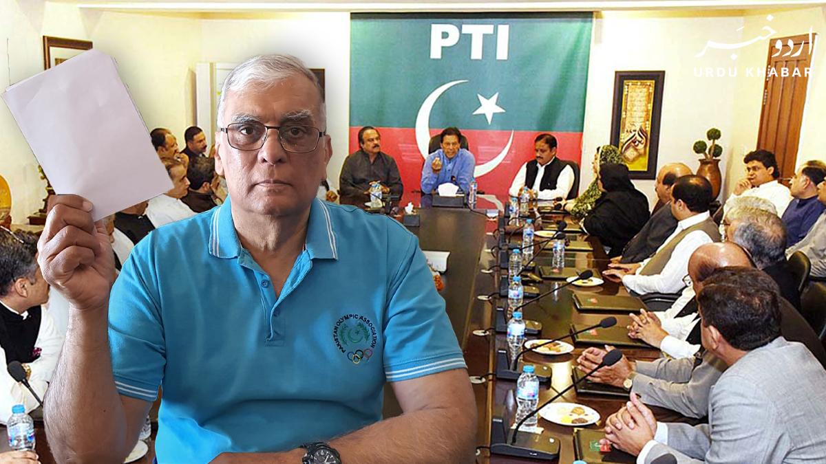 تحریک انصاف کی حکومت نے بھی جنرل عارف حسین سے عہدہ چھوڑنے کا مطالبہ کر دیا