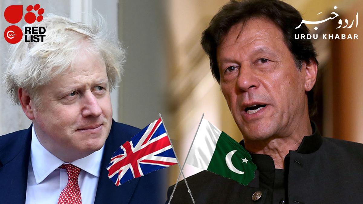 برطانیہ آج پاکستان کو ریڈ لسٹ سے نکالنے کا ممکنہ اعلان کرے گا