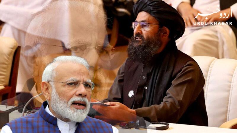 بھارت ہمارے داخلی معاملات میں دخل اندازی سے باز رہے، طالبان کی تنبیہ