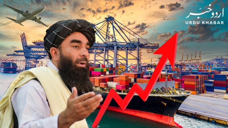 طالبان کے کنٹرول کے بعد پاک افغان تجارت میں پچاس فیصد اضافہ