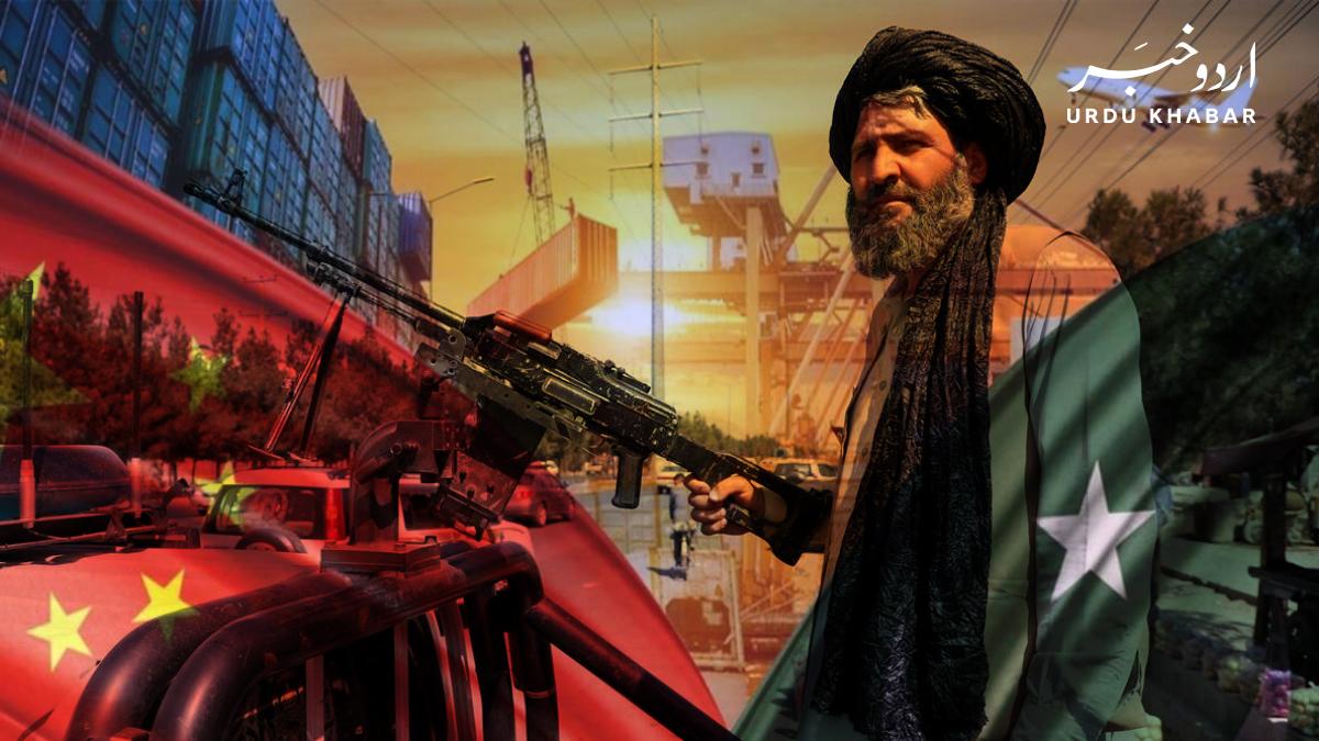 افغان طالبان نے سی پیک میں شمولیت کی خواہش کا اظہار کر دیا