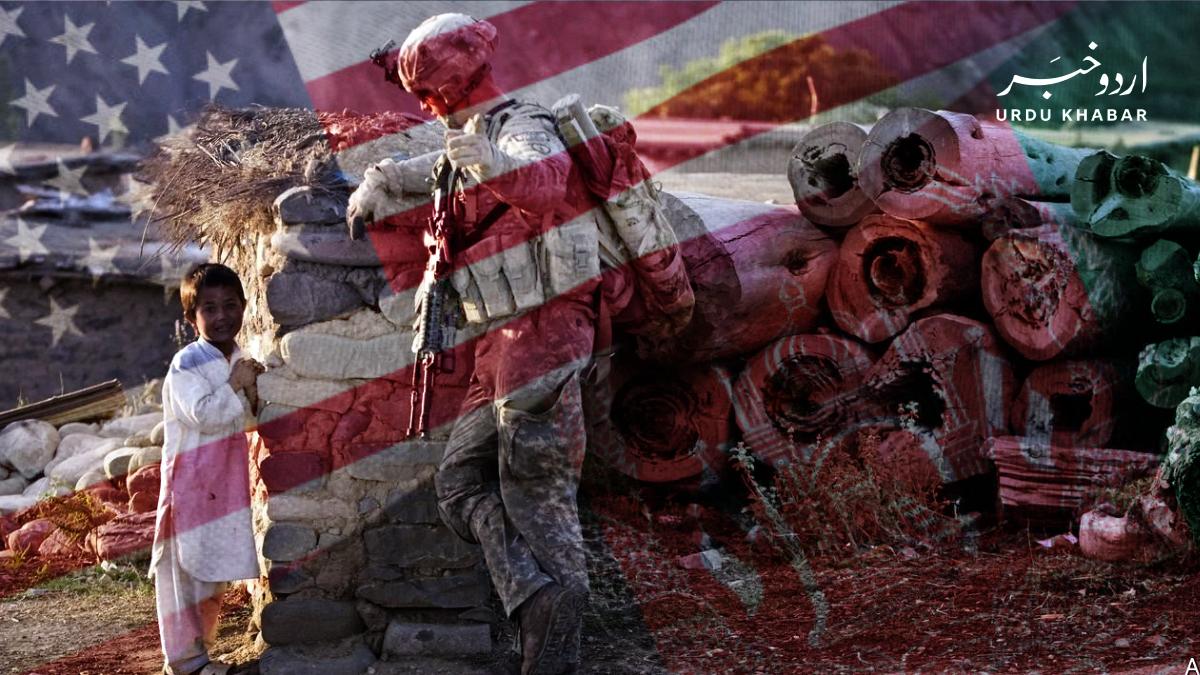 امریکہ نے افغانستان میں بیس سالہ جنگ کے بعد شکست تسلیم کر لی