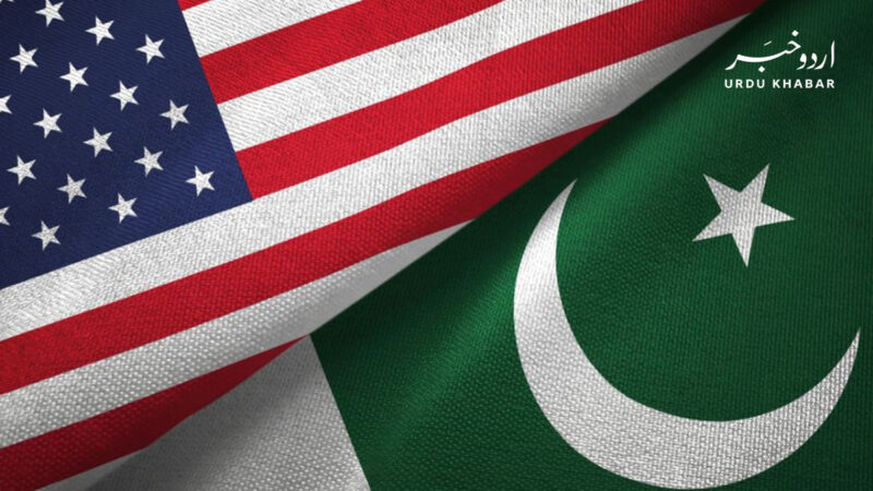 امریکی سینیٹرز کے بل پر پاکستان کا سخت رد عمل سامنے آ گیا