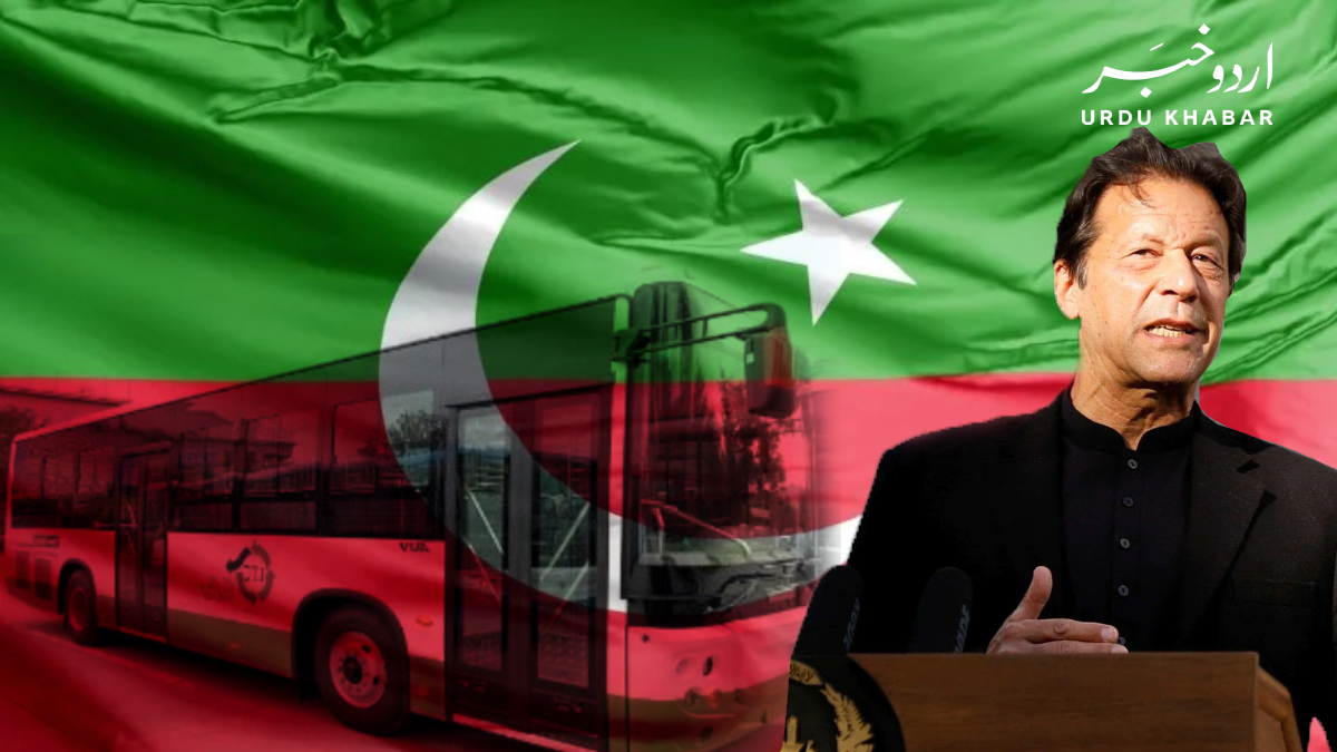 تحریک انصاف کی حکومت کراچی کے شہریوں کو ٹرانسپورٹ سہولیات دینے کے لئے پرعزم ہے، وزیر اعظم