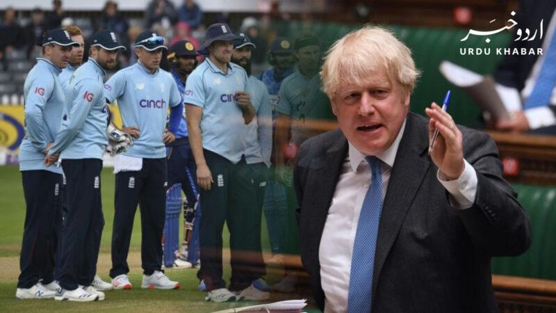 برطانوی وزیر اعظم کا انگلینڈ کرکٹ بورڈ پر دورہ پاکستان منسوخ کرنے پر غصہ کا اظہار