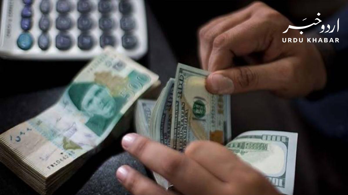 ڈالر کی اونچی اڑان؛ روپیہ اب تک کی کم ترین قیمت پر آ گیا