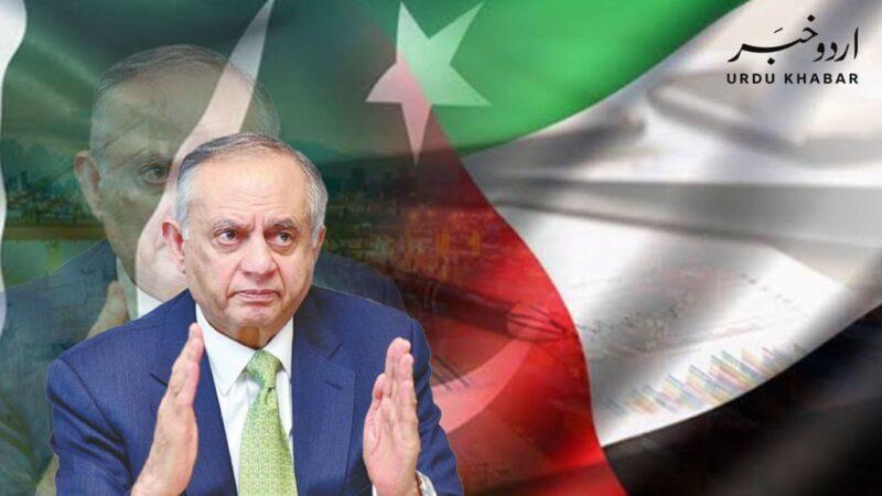 پاکستان کا سعودی عرب، امارات اور اجمان کے ساتھ تجارتی معاہدہ