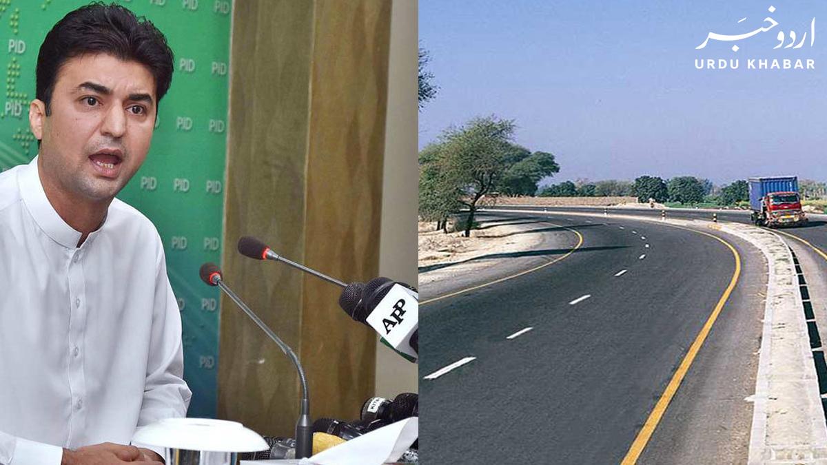 تین سالہ دور حکومت میں 1753 کلومیٹر لمبی سڑکیں تعمیر کروائیں، مراد سعید