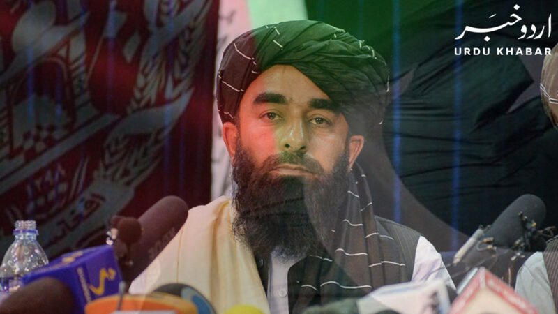 Pakistan can rest assured it will not have any threat from Afghanistan Zabihullah Mujahid