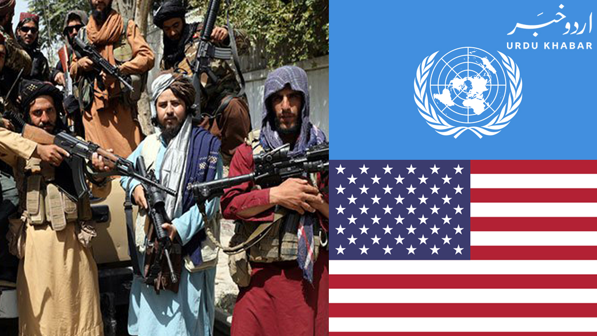 امریکہ اور اقوام متحدہ کی افغانستان  میں سول وار کی وارننگ