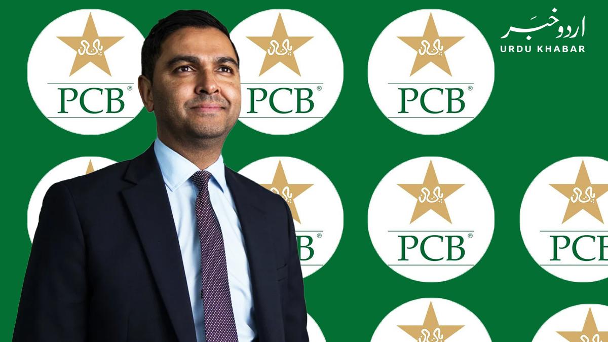 وسیم خان پاکستان کرکٹ بورڈ کے چیف ایگزیکٹو کی حیثیت سے مستعفی ہو گئے