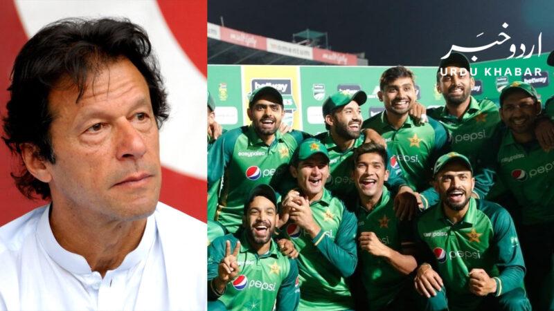 ٹی ٹونٹی ورلڈ کپ ٹیم آج وزیر اعظم عمران خان سے ملاقات کرے گی