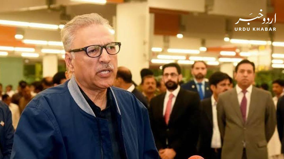صدر عارف علوی کی فیملی پلاننگ سے متعلق گفتگو پاکستانیوں میں زیر بحث