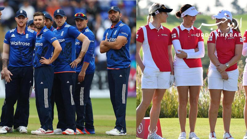 انگلش خواتین بھی انگلینڈ کرکٹ ٹیم کے فیصلے کے خلاف بول پڑیں