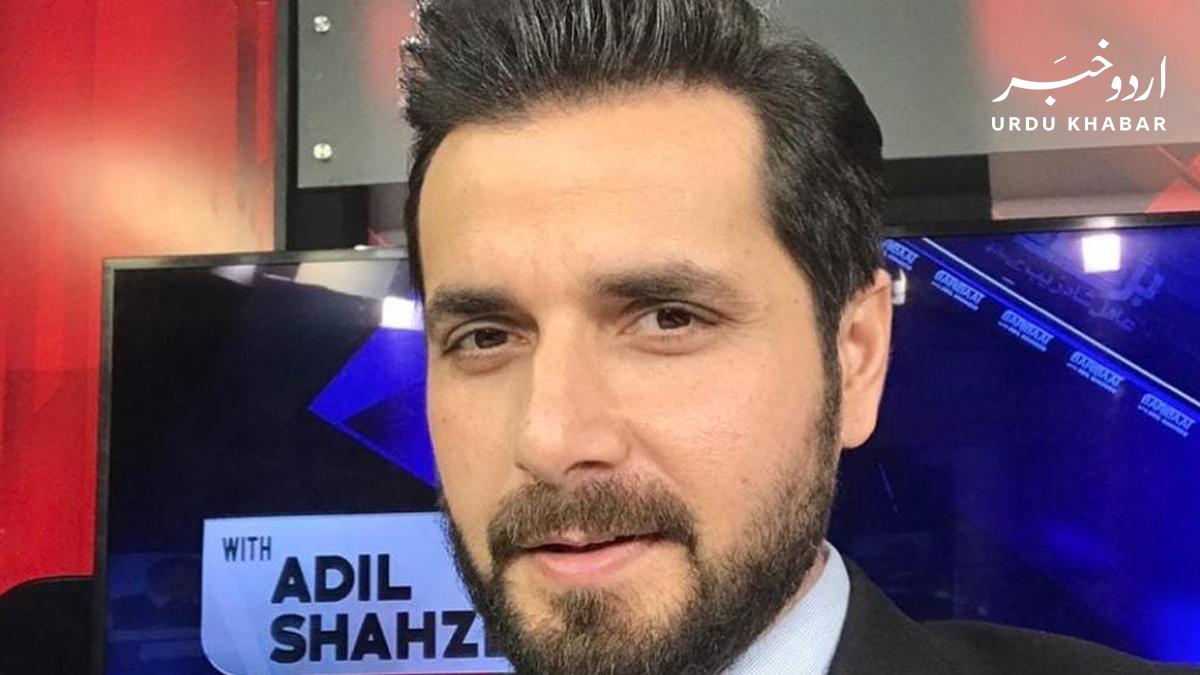 عادل شاہزیب نے میڈیا اتھارٹی بل پر بحث کے دوران فیک نیوز دے دی
