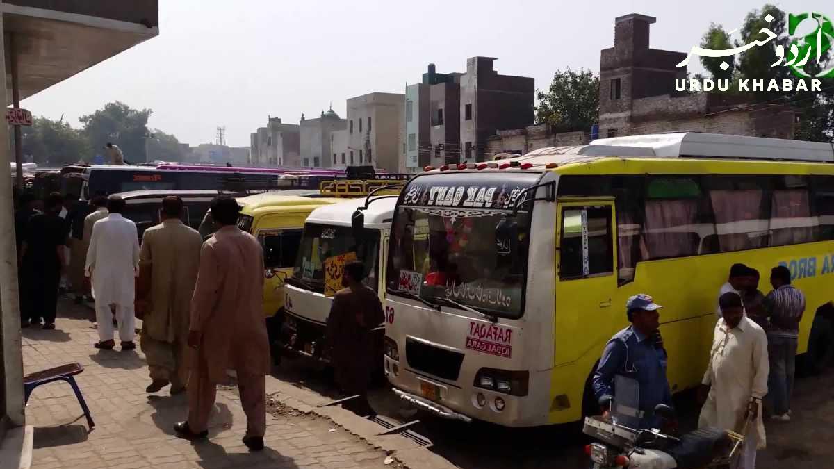 لاہور میں بس اسٹاپ پر لڑکیوں کو ہراساں کرنے والا ملزم گرفتار
