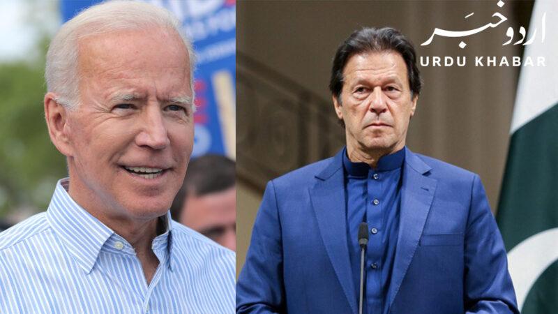 امریکی صدر نے وزیر اعظم عمران خان کو کال کیوں نہیں کی؟ جانئے وزیر اعظم کی زبانی جواب