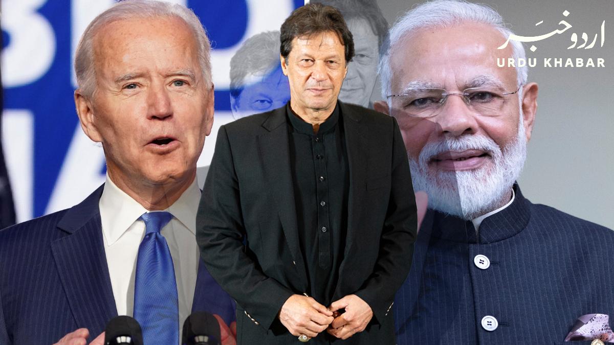 اقوام متحدہ خطاب: وزیر اعظم عمران خان کے ایسے الفاظ جو مودی اور بائیڈن کو سوچنے پر مجبور کر دیں