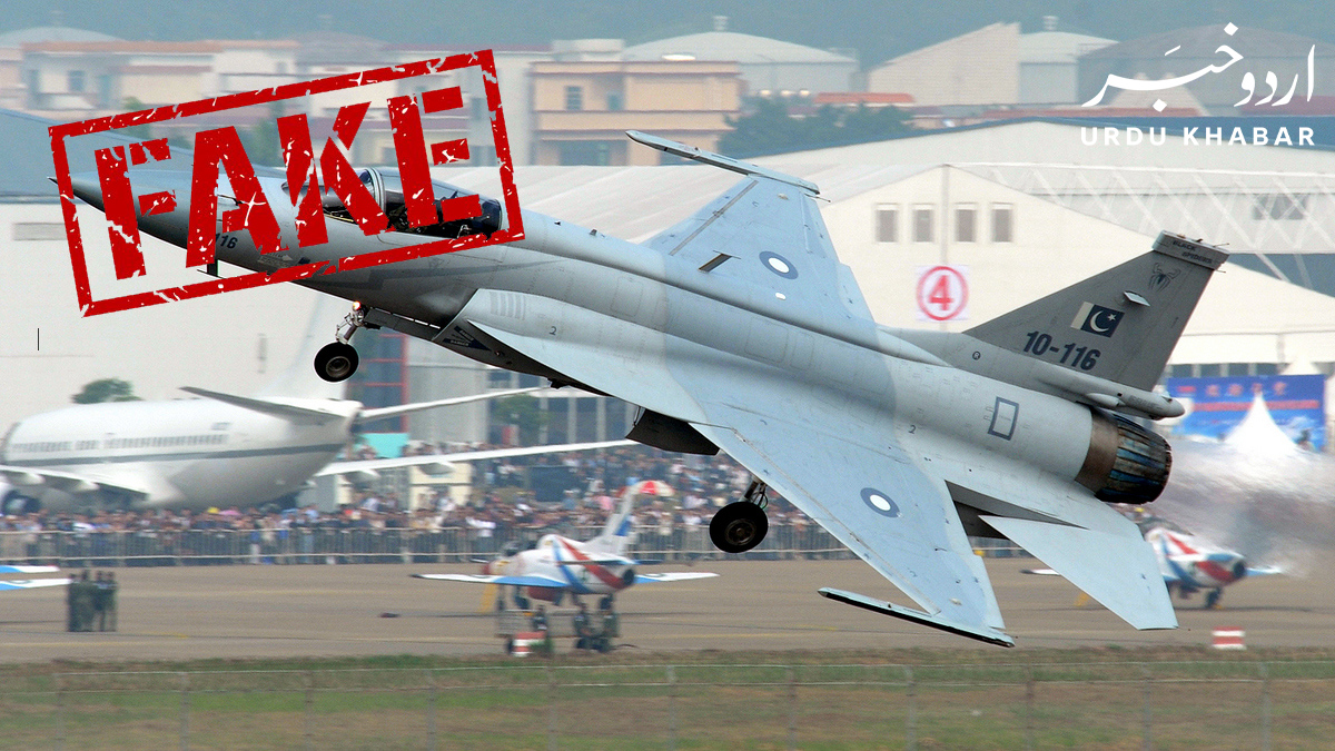 بھارتی میڈیا کا پنجشیر میں پاک فضائیہ کا طیارہ گرنے کا ڈرامہ بےنقاب