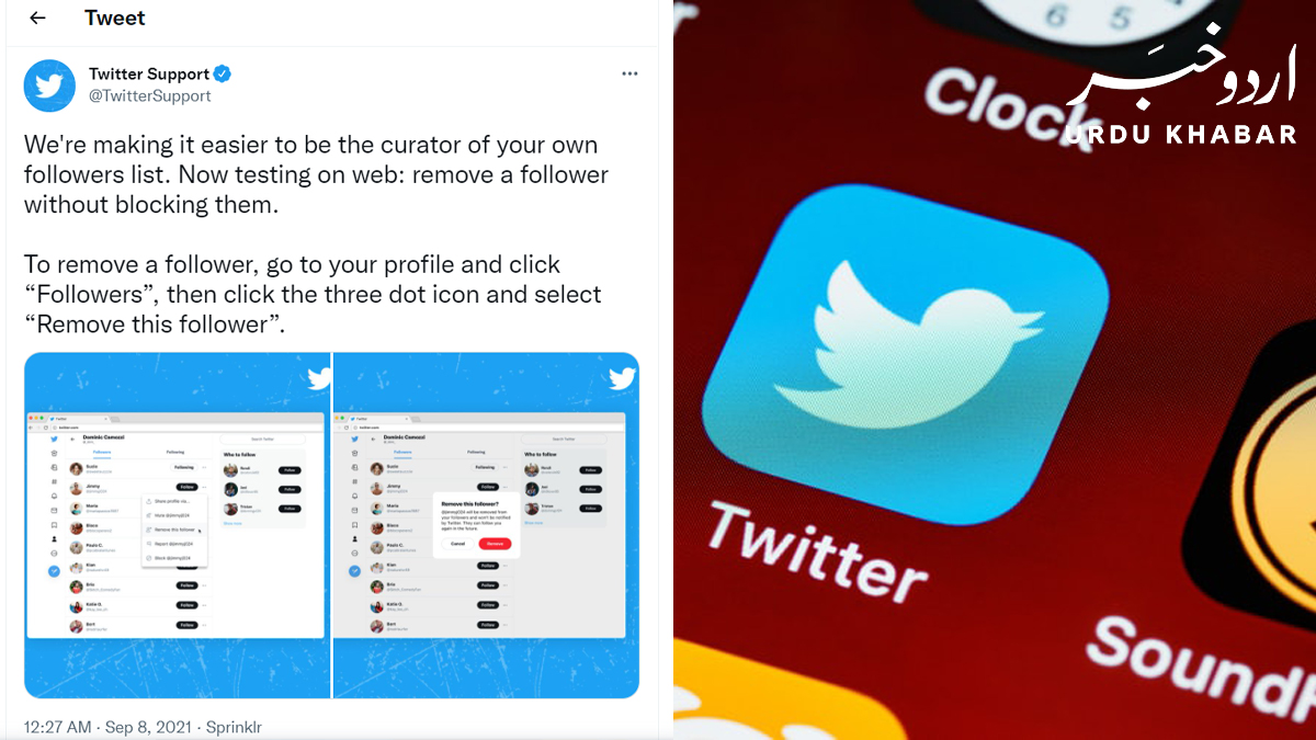 کیا صارف کو بلاک کئے بغیر ان فالو کرنا ممکن ہو گا؟ ٹویٹر کا فیچر آزمائش کے مراحل میں