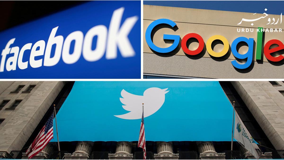 سوشل میڈیا کمپنیوں کو غیر قانونی مواد شئیر کرنے پر پانچ سو ملین کا جرمانہ ہو سکتا ہے